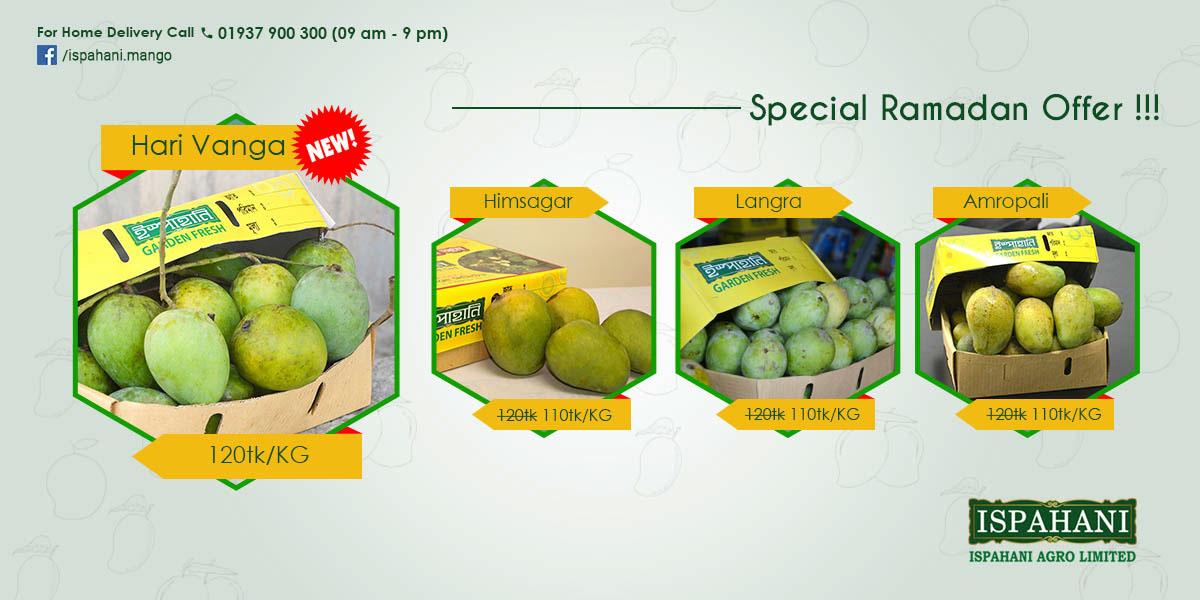ispahani social Promotion receipe contest Bangladesh creative social media facebook post