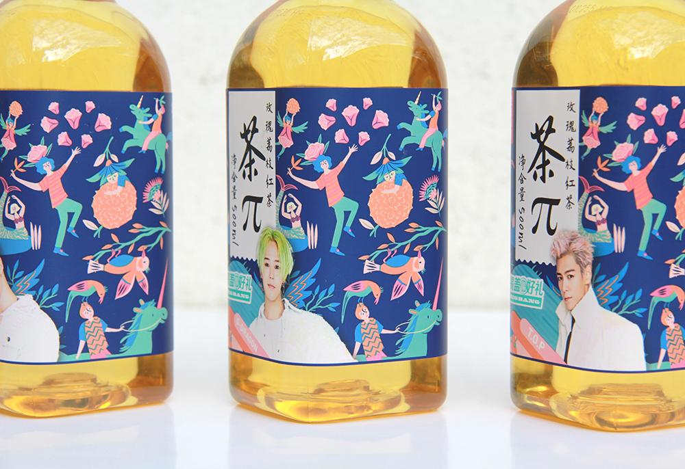 Packaging ice tea tea china jeroen bosch fantastical crazy Fun Roses Fruit