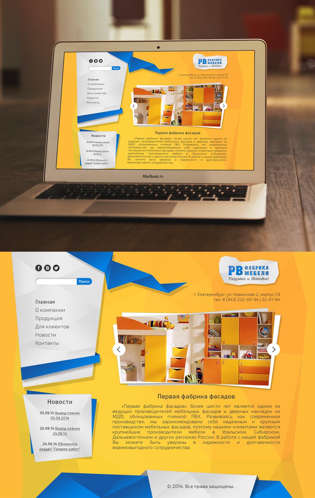 photoshow визитка сайт визитка дизайн дизайн сайтов