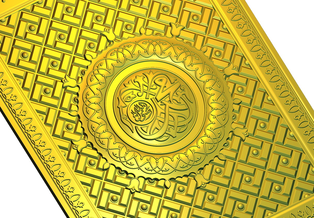 door Doors Sculpt artcam KSA hany dawood product designer calligraph islamic pattern art cnc 3d Models islamic design door masjid nabwi