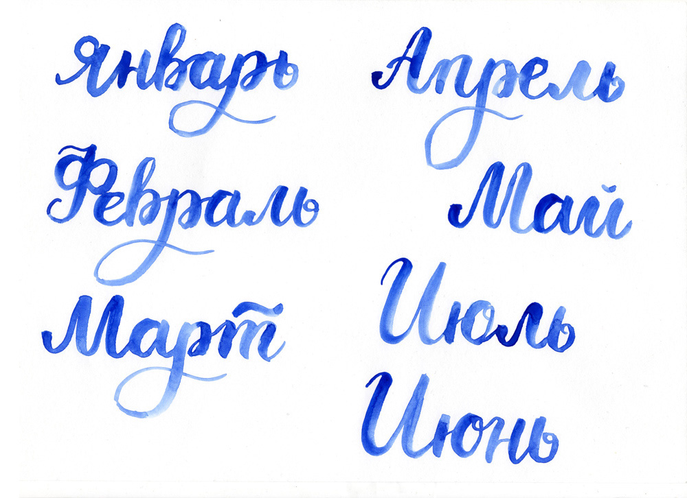 Hand Lettering Months Names On Behance