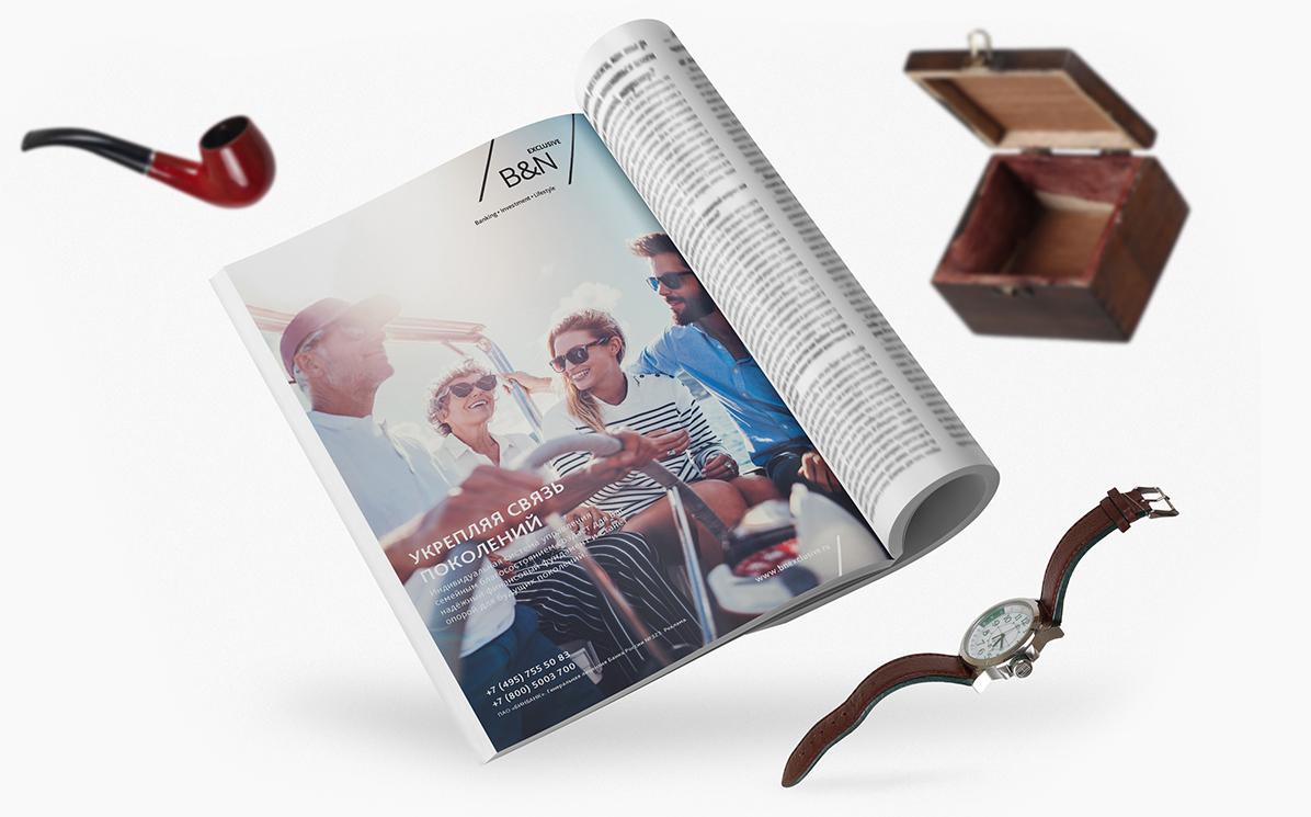 editorial design graphic design  magazin ad