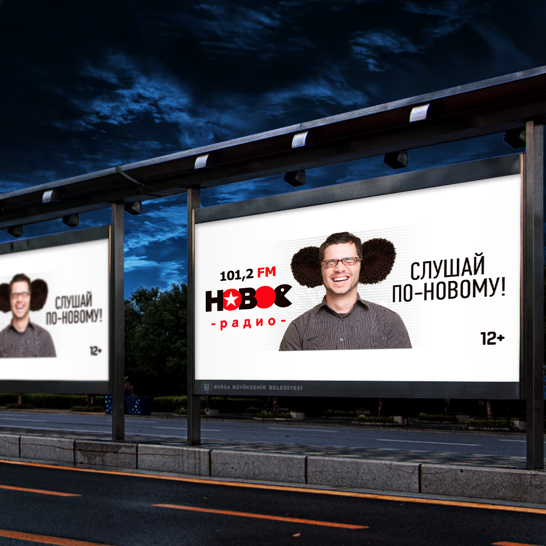 graphic design  design banner billboard Advertising
