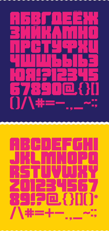 font free type design graphic шрифт типографика photoshop Illustrator freefont Free font vector Style cyr Cyrillic