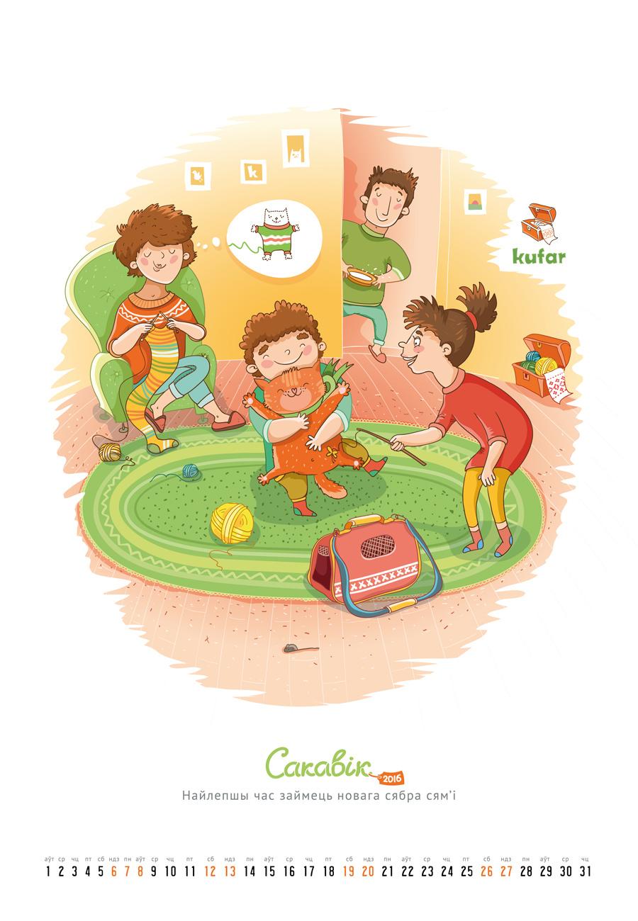 calendar year belarus family cute comic series