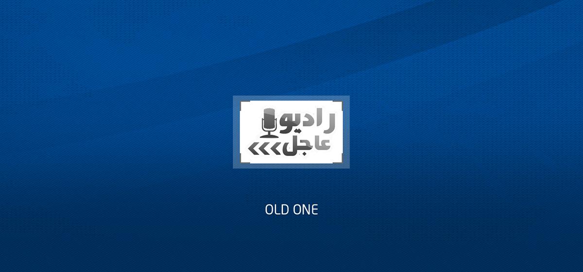 3ageel   logo rebranding hossam ragab osama dawood  radio 3ageel  www.3ageel.com   www.3ageel.net