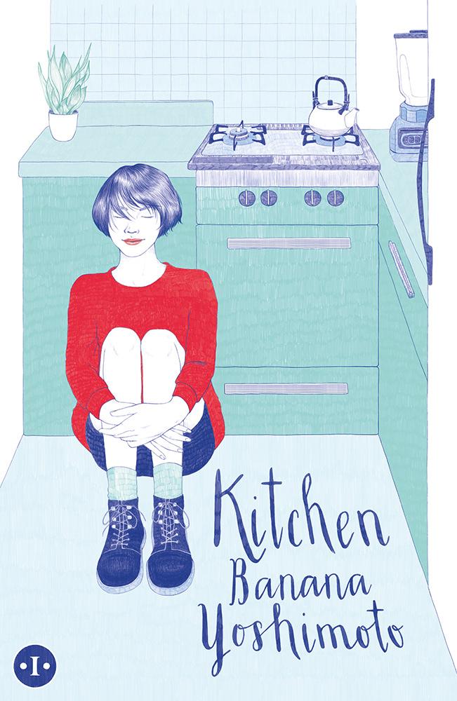 Kitchen By Banana Yoshimoto Book Cover Art On Behance