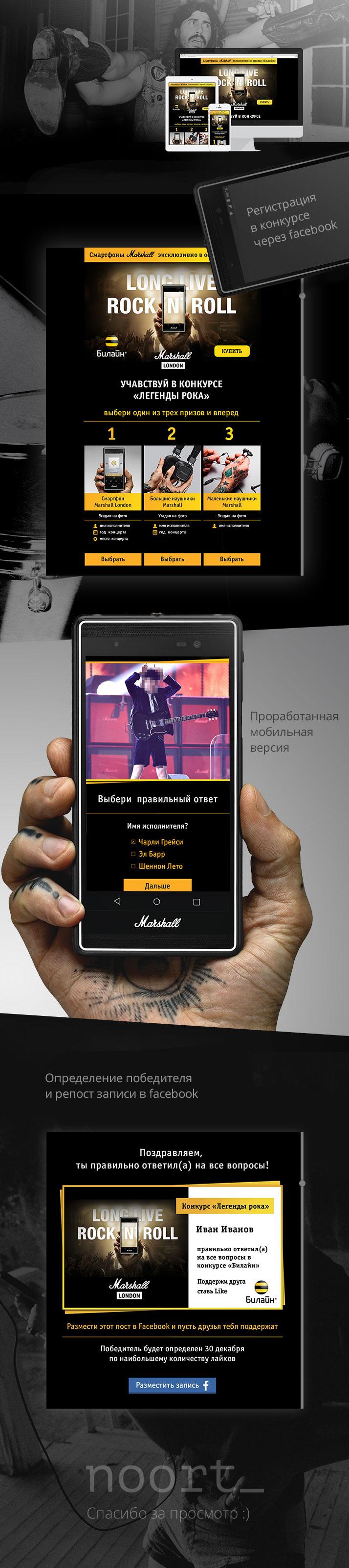 Поздравления мобильная версия