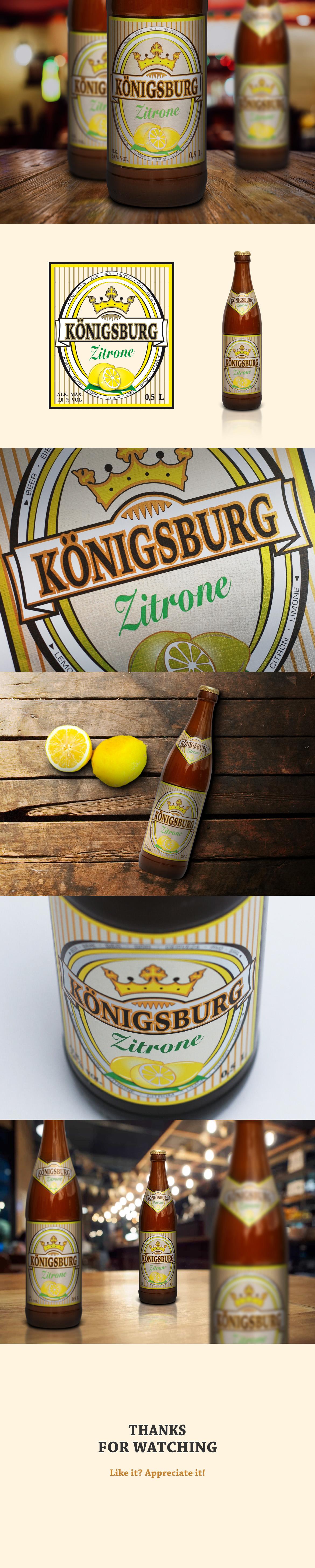 label design brandy label brand identity vector graphic graphic design  product design  beer label beverage bottle ILLUSTRATION