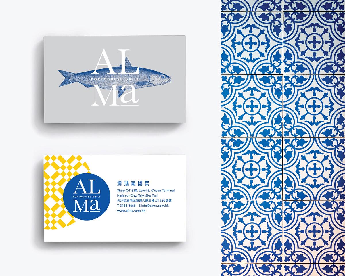 restaurant Portuguese Cuisine business card menu cushion egg tart plate tableware