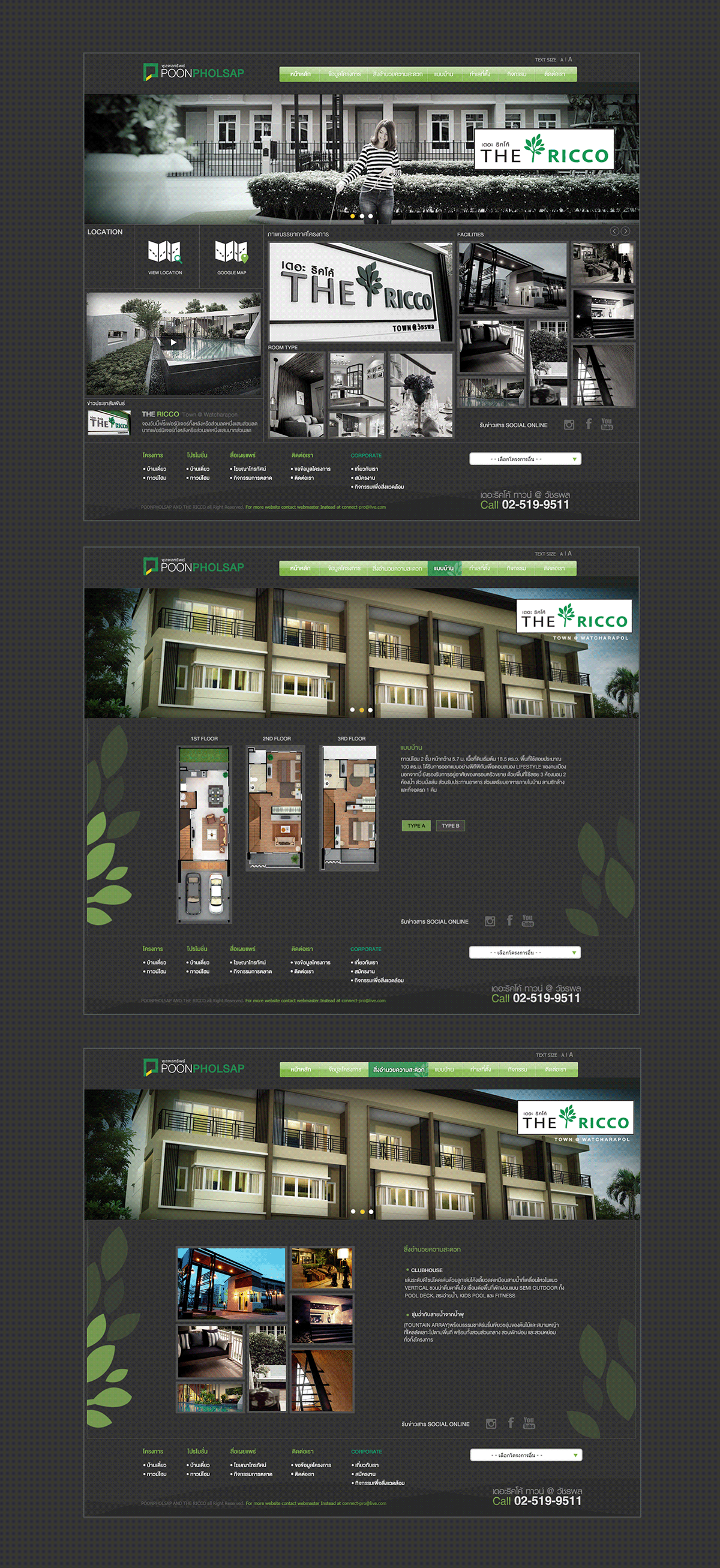 design graphic design  Theme Design Web Design