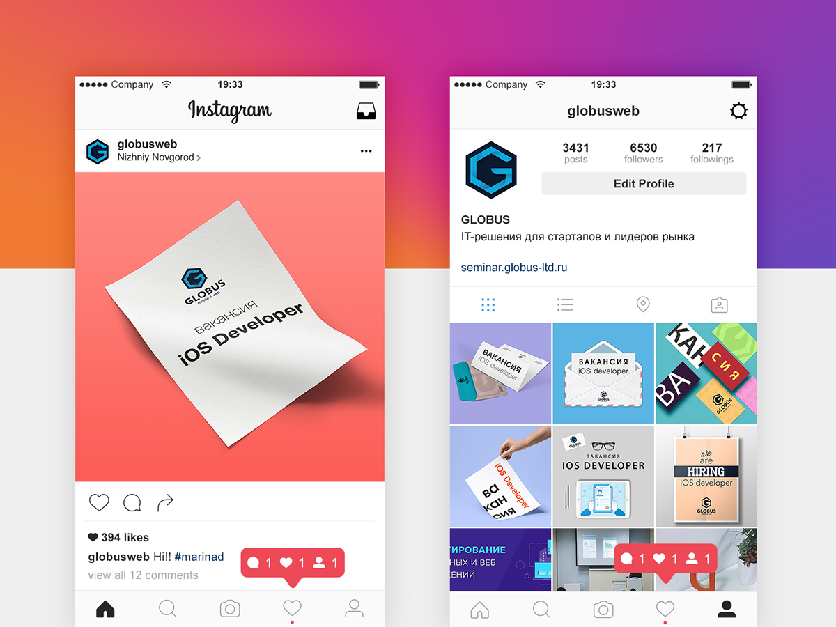 how to delete instagram profile from app