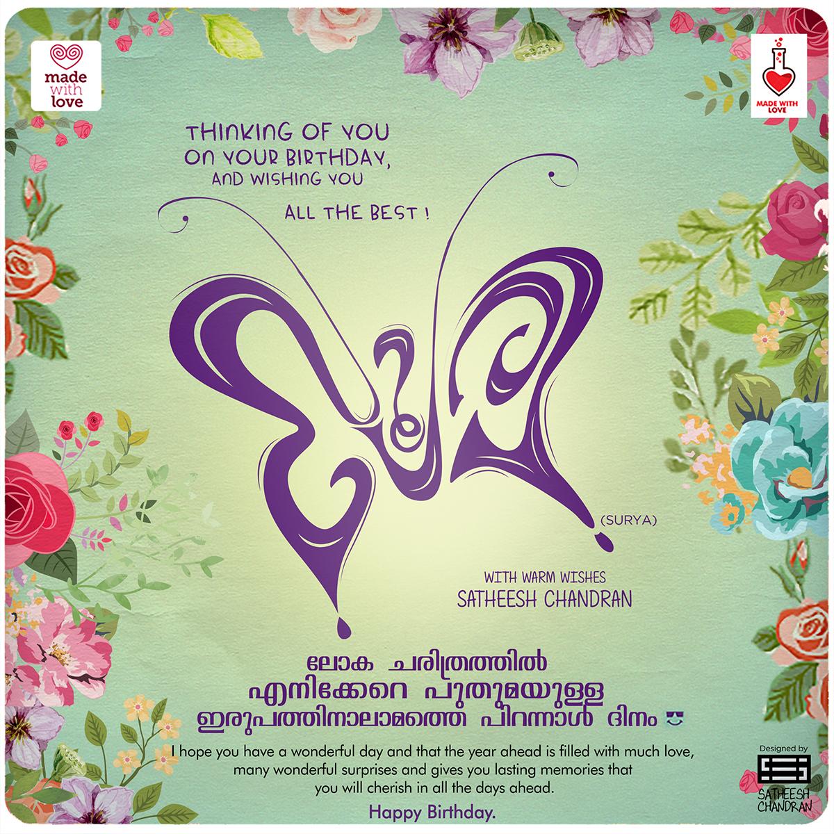 malayalam Premam Birthday poster triplicate surya watercolor typo Calligraphy