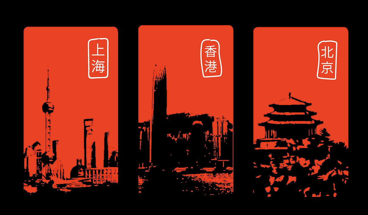 Choose China on Behance