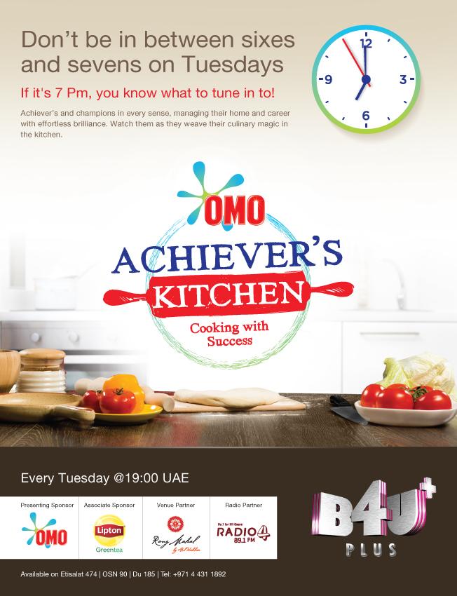 OMO Achiever's Kitchen on Behance