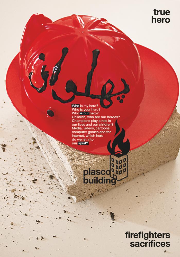 firefighters hero -,design,poster,Plasco building
