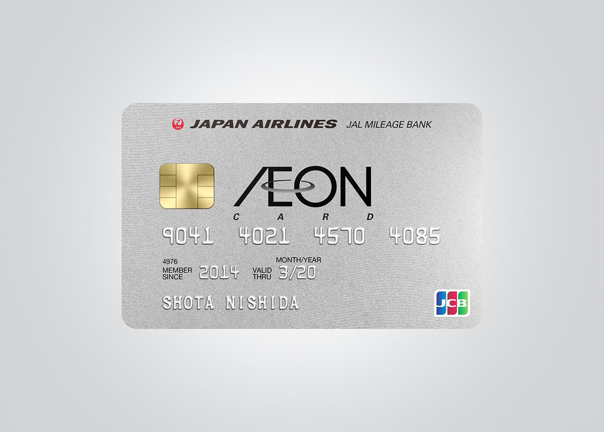 lesson 118 credit cards vs debit cards