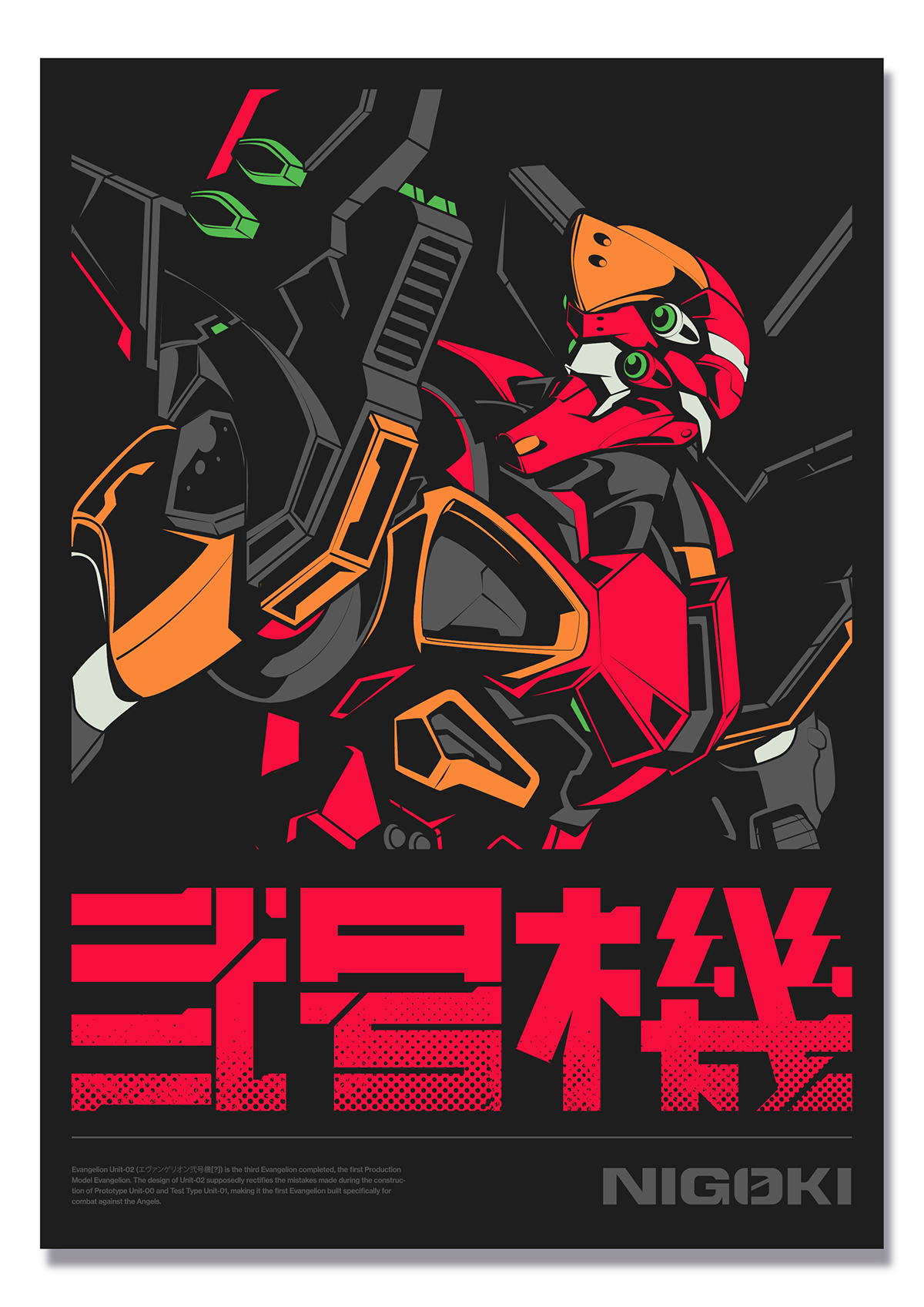 Gundam japanese mecha Retro