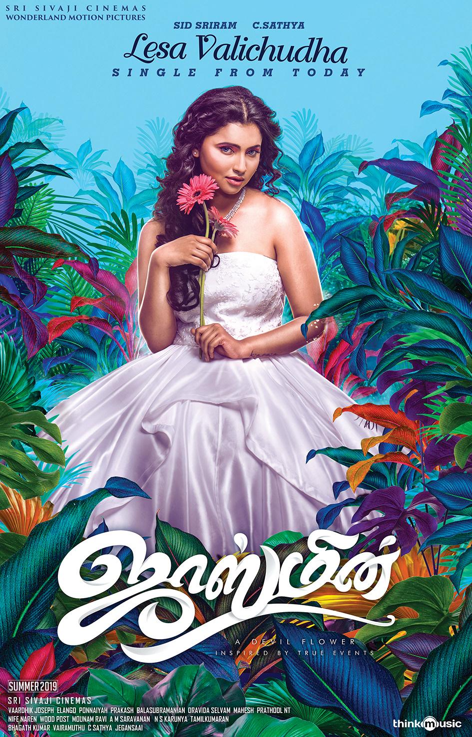 2nd poster of movie JASMINE on Behance