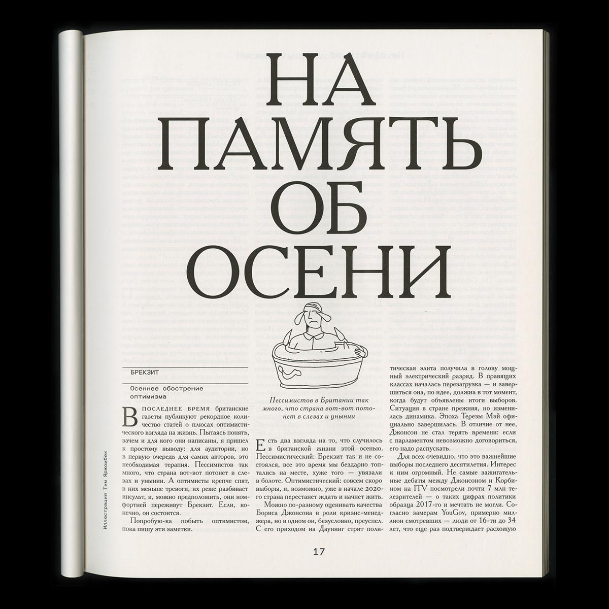 Image may contain: poster, screenshot and book