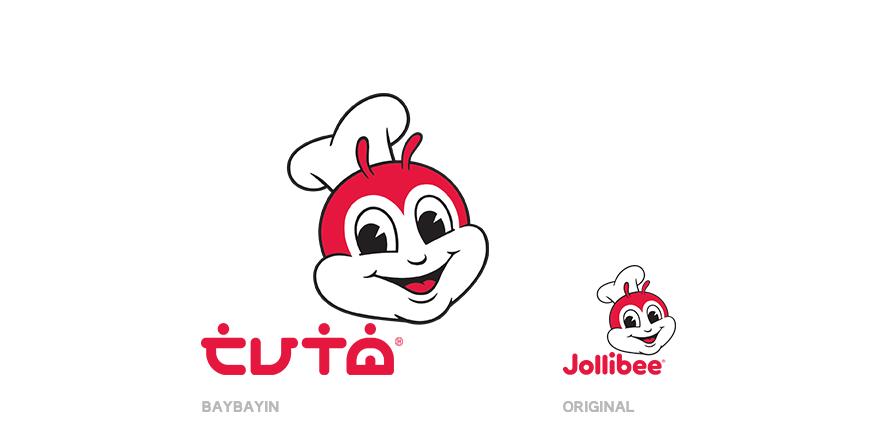 Baybayin Logos 2019 On Behance