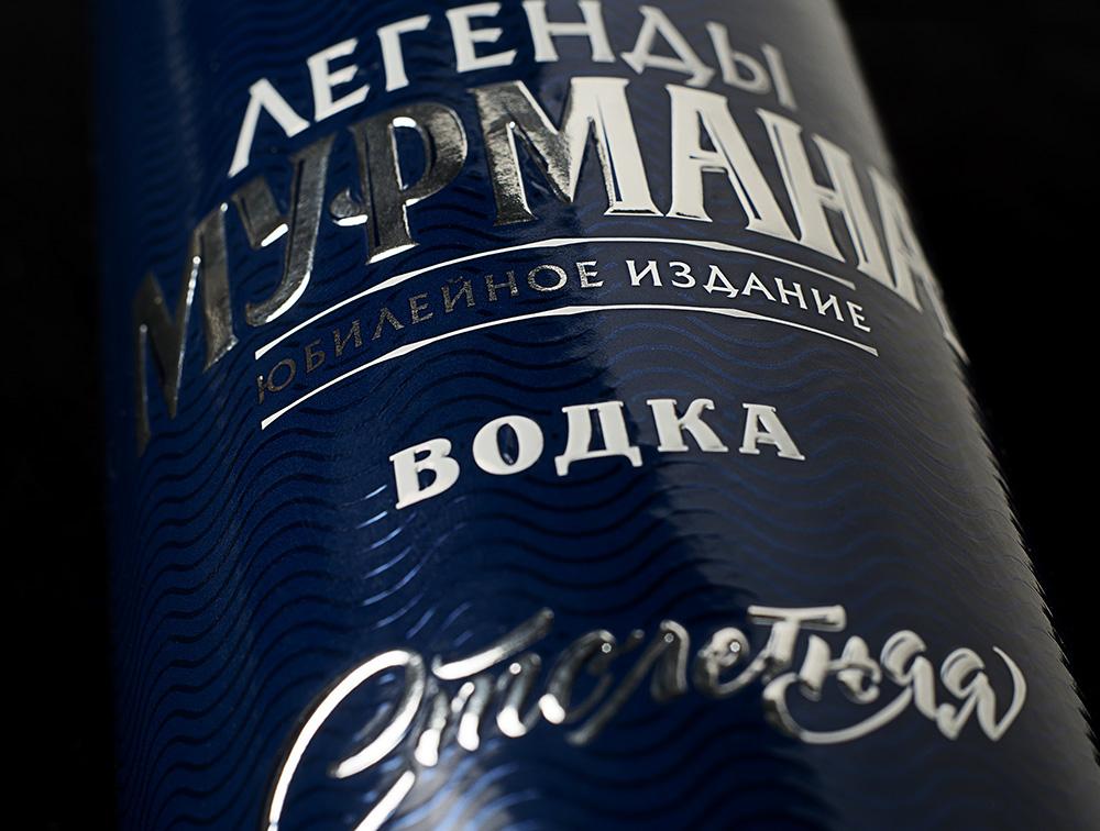 legends Murman russian premium Vodka