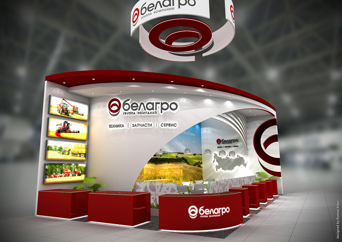 Exhibition Stand Behance : Exhibition stand belagro on behance