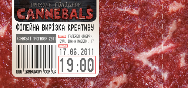 meat meat alphabet meat abc cannebals cannibals kiev ukraine Leo Burnett Kyiv