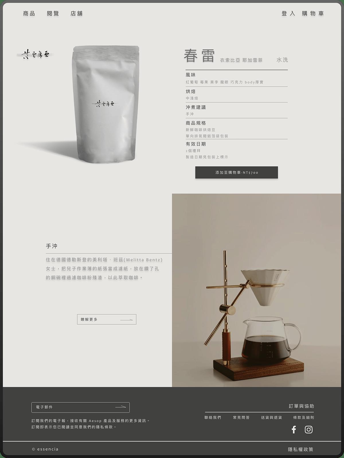 UI ux Web Design
