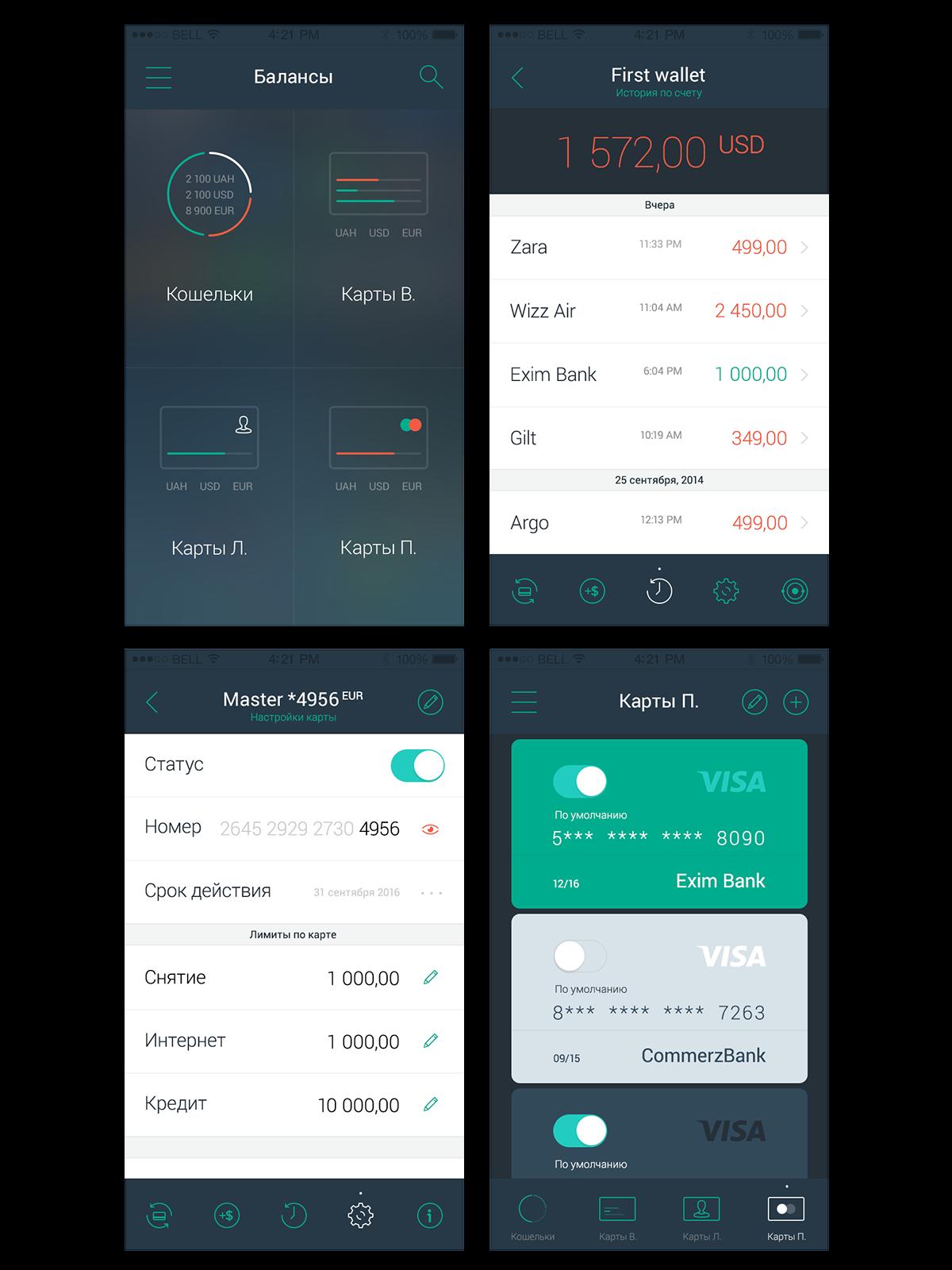 Oplata Minimal Mobile App Design 1