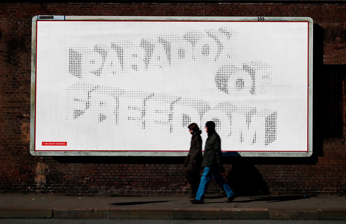 billboard Paradox freedom