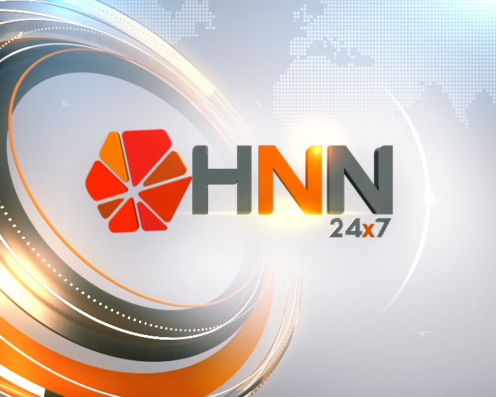 HNN Weekly 09/13/2017 - YouTube