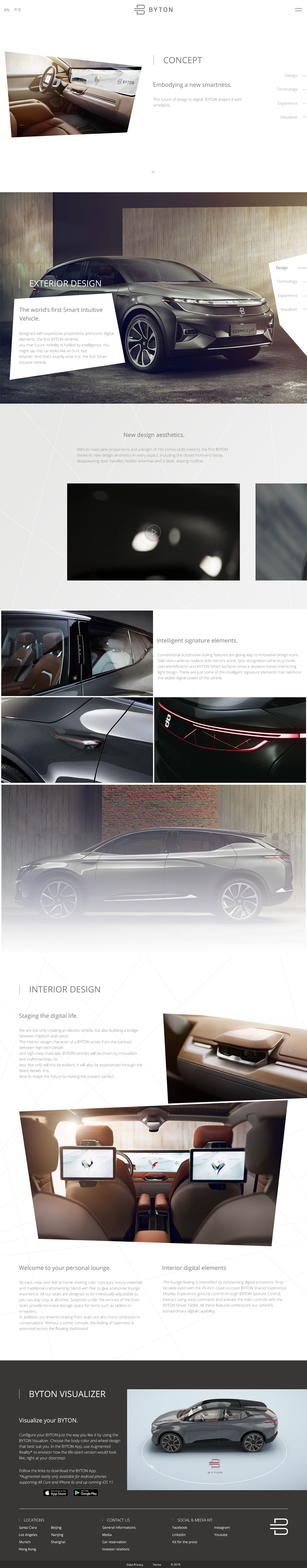 Byton car electric Website UI