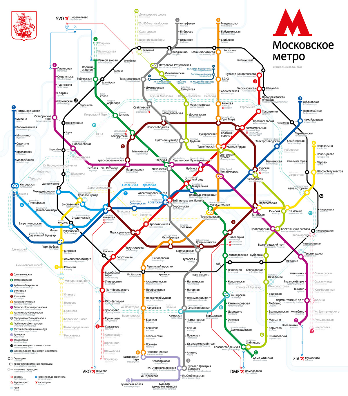 Moscow metro map v 2.1 on Behance