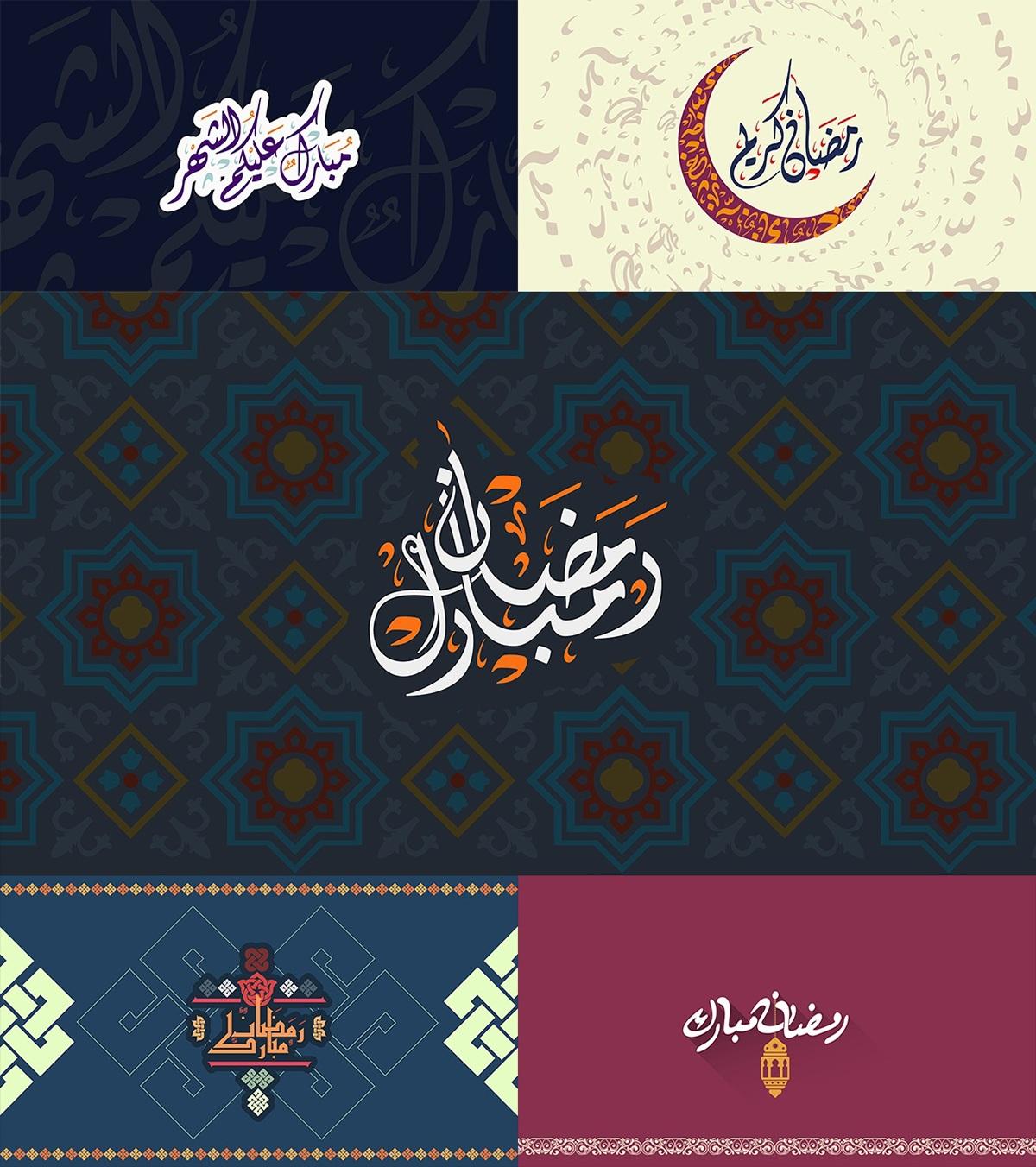 مخطوطات رمضان2018 - موقع بلال ارت