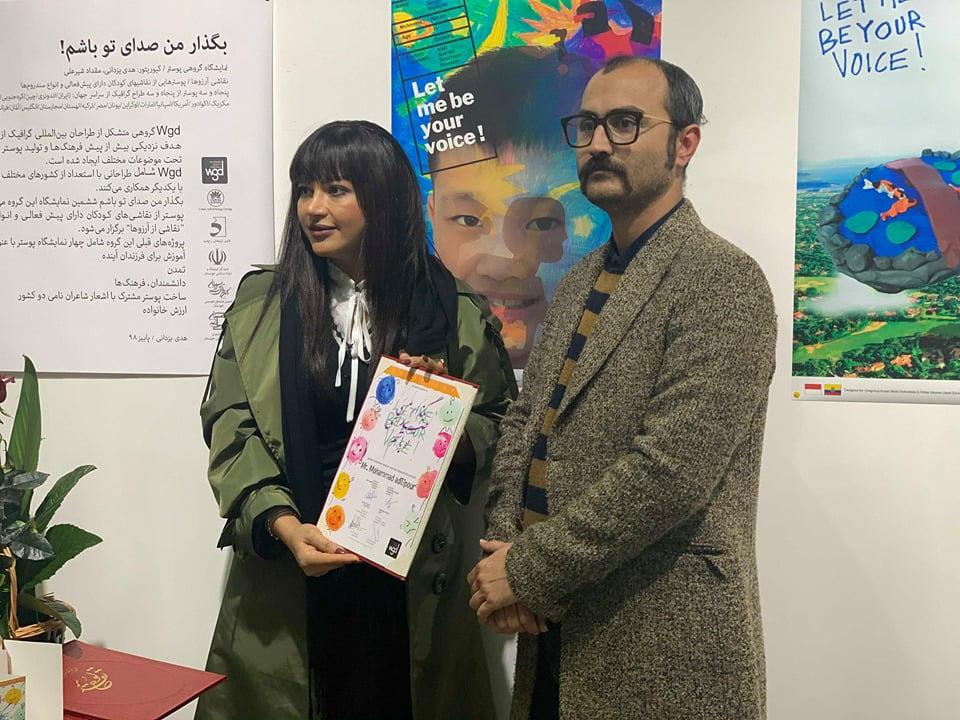 let me be,your voice,Iran Exhibition,poster,design,autism,Francesco Mazzenga