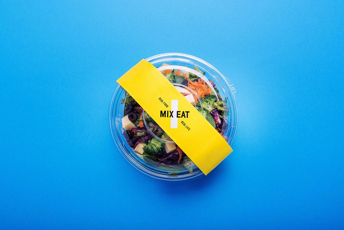 Jednoduchý a barevný obal jídla.