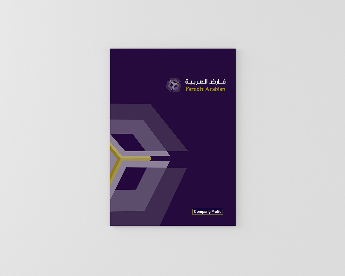 Faredh Arabian Company Profile on Behance