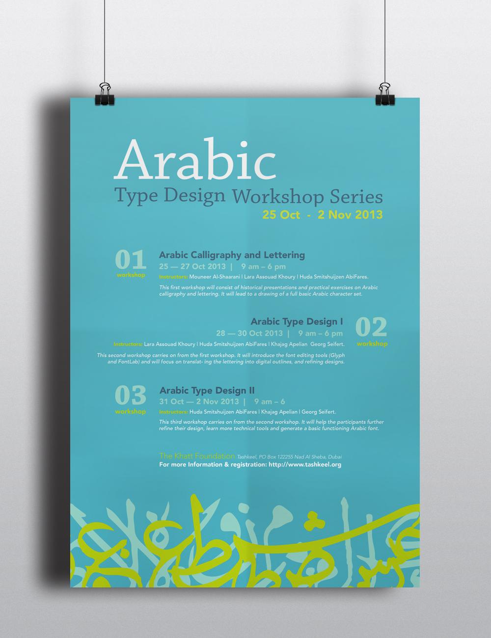 Poster design workshop - Poster Design Workshop 49