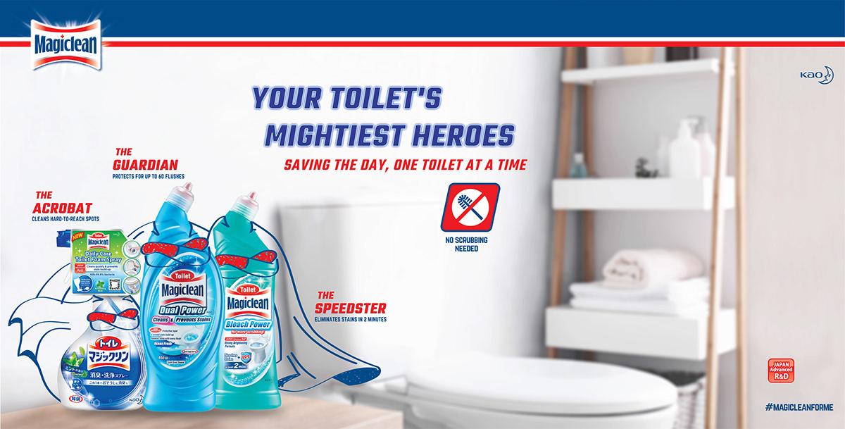 SuperHero toiletcleaner magiclean kao heroes ILLUSTRATION  animation  storytelling   toilet
