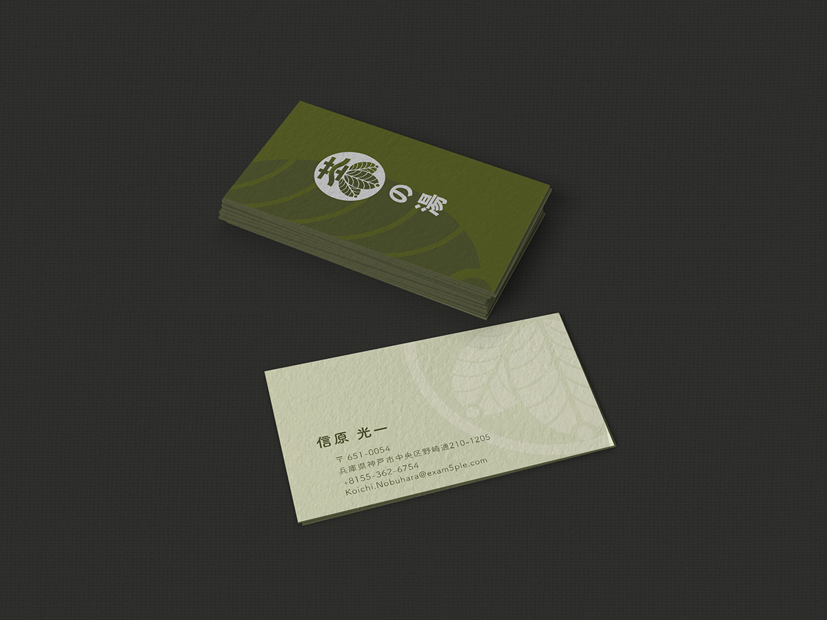 chanoyu on behance business cards cater to both japanese and english speaking clients reheart Image collections