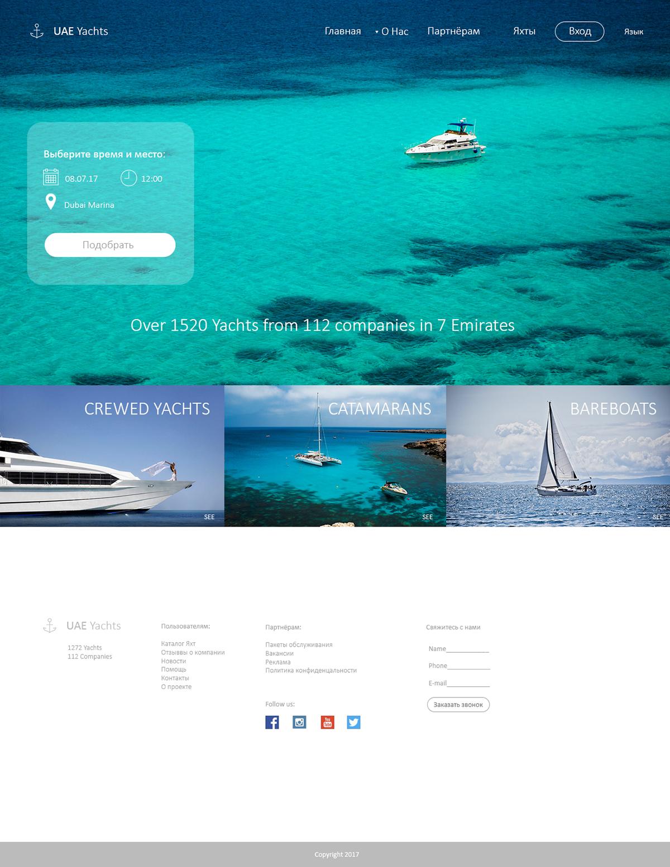 UAE Yachts UAE Yachts