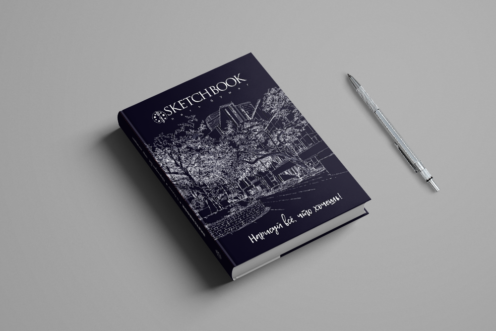sketch books 5 papers covers 2017 on behance