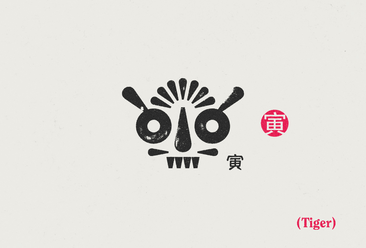 chinese,zodiac,zodiac signs,signs,logos,marks,iconography