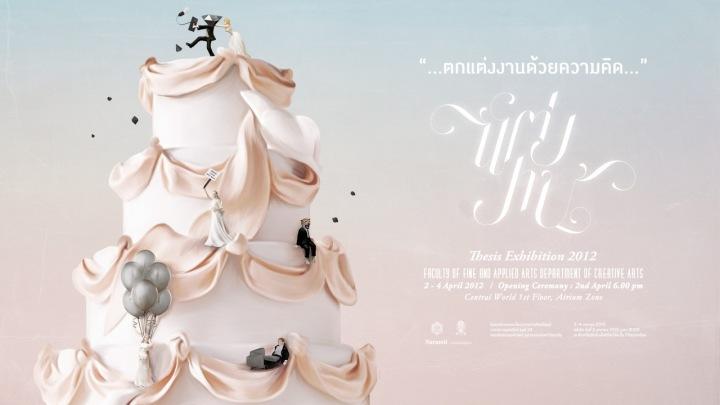 creative arts 24 chulalongkorn thesis Exhibition  design graphic fashion design ceramic senior project narumit Thai Thailand typography design