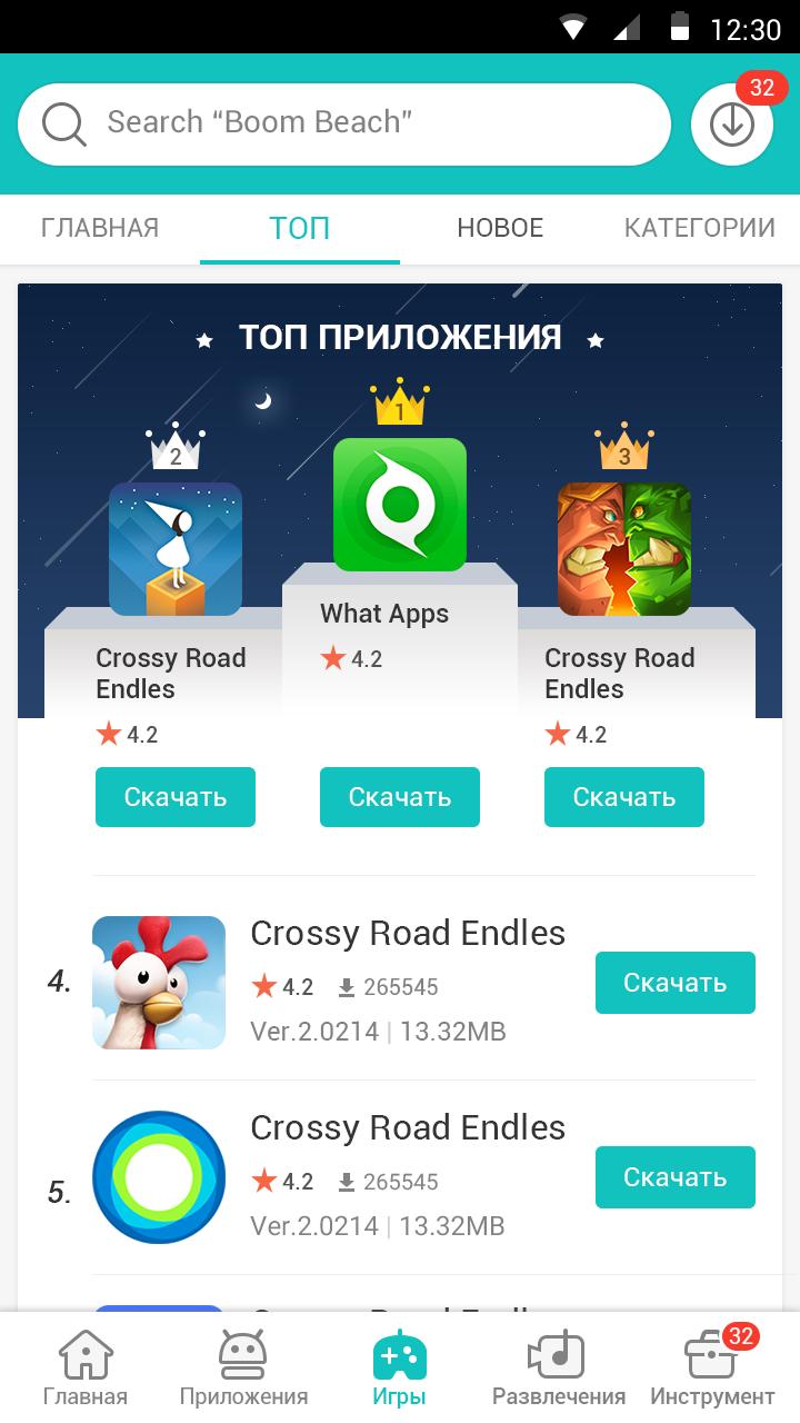 ТОП Скачать лучшие полезные программы для Андроид на телефон или планшет.
