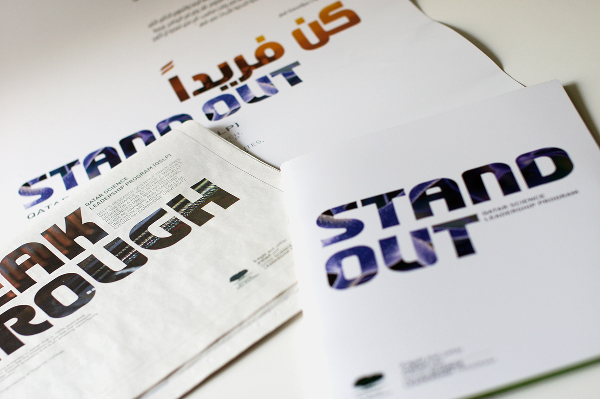 Qatar brand science