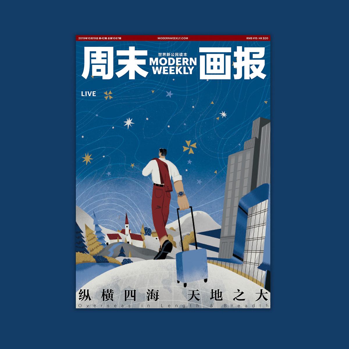 Image may contain: skiing, poster and screenshot