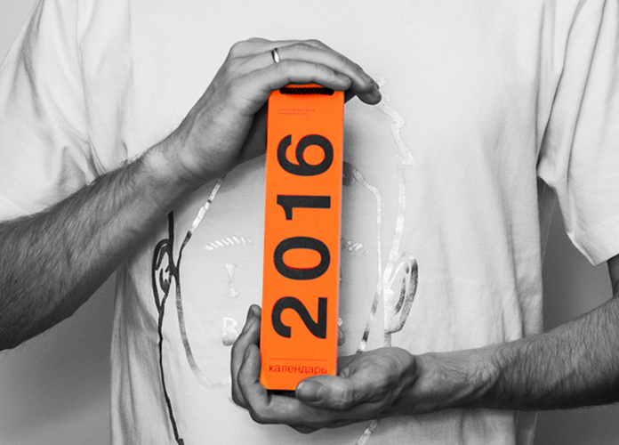 calendar type present orange new year NY 2016 Day month year cover package