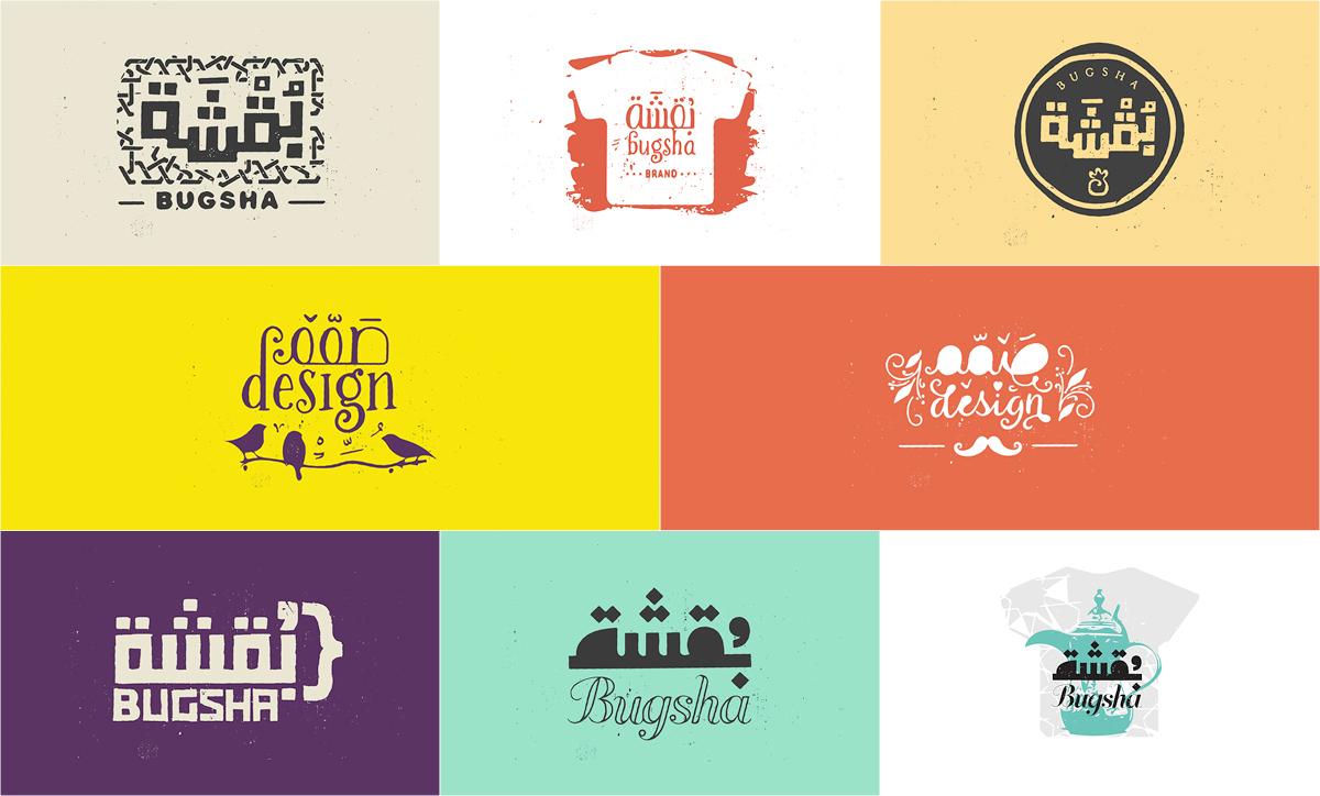 Design t shirt arabic - Arabic Typography Design For T Shirt Packaging